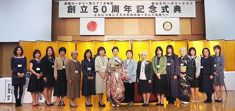 50周年記念式典